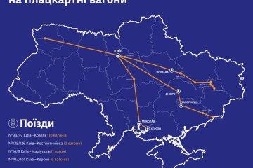 Укрзализныця запускает продажу билетов в плацкартные вагоны,Иван Юрик,купить билет на поезд