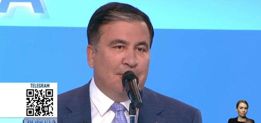 Саакашвили: Халява закончилась, нужно срочно освободить малый и средний бизнес