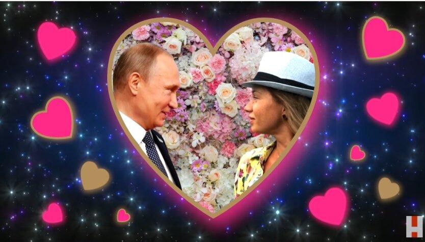 Навальный показал тайную любовницу и дочь Путина: фото