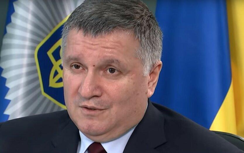 Аваков высказался по поводу введения чрезвычайного положения