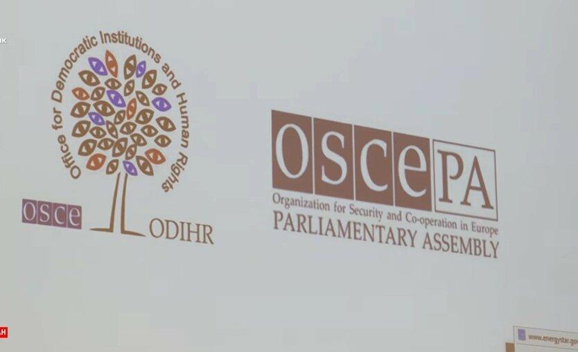 Миссия ОБСЕ, Донбасс, Россия
