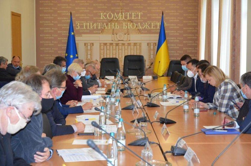 Зустріч представників НАН України із членами Комітету Верховної Ради України з питань бюджету