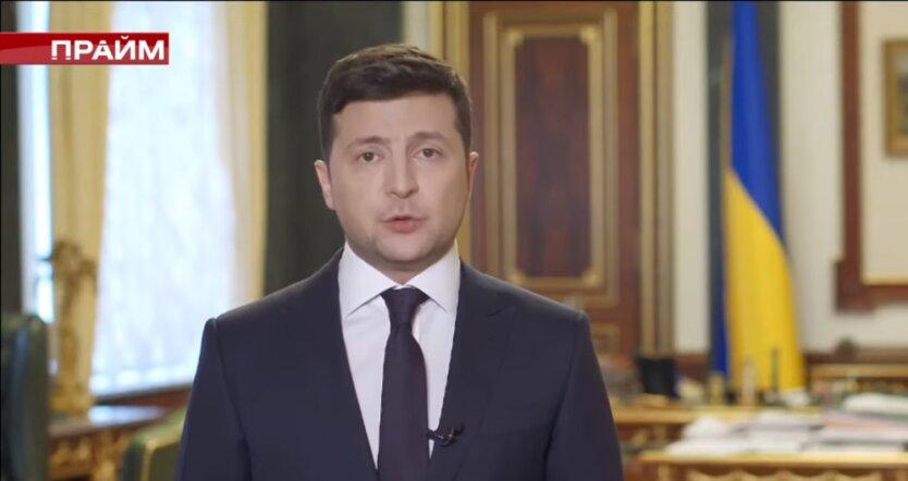 Владимир Зеленский, президент Украины, обращение Зеленского