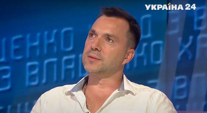 Алексей Арестович, ткг по донбассу, путин, война на донбассе