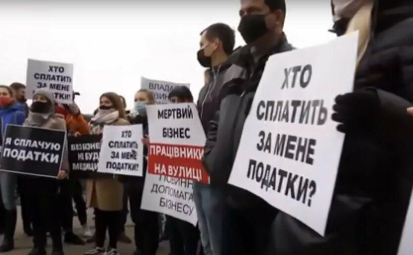 Украинцы выбрали главного неудачника года: опрос