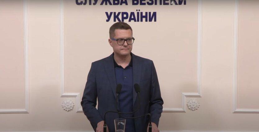 Иван Баканов,СБУ,Национальное агентство по предупреждению коррупции