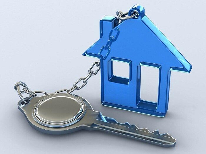аренда недвижимость дом