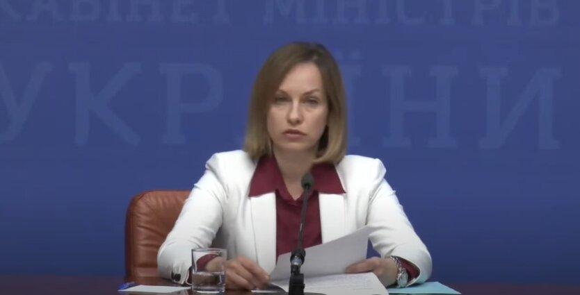 Марина Лазебная