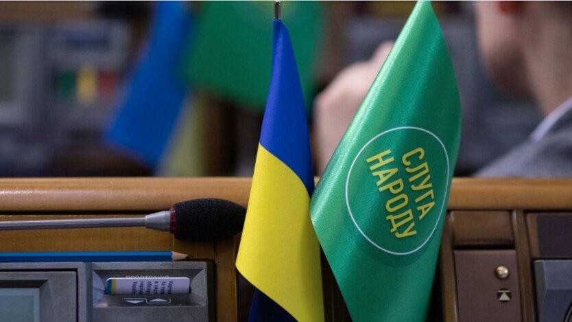 В Украине выделят рекордную сумму на финансирование партий: кому достанется больше