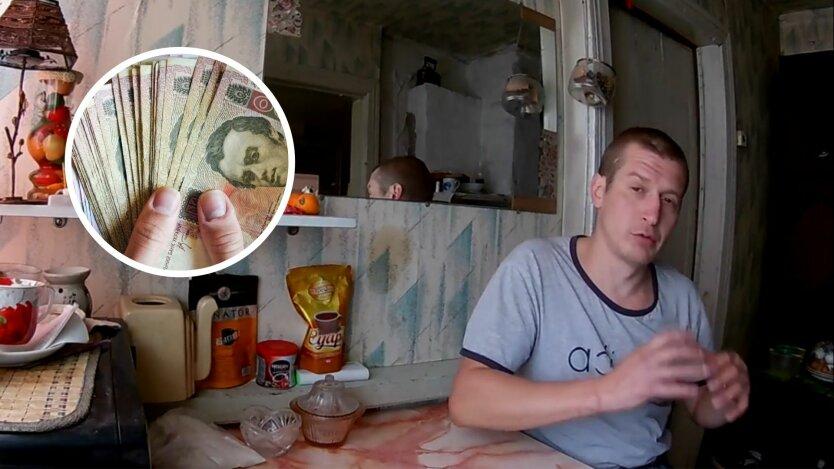 Безработица в Украине, пособие по безработице в Украине