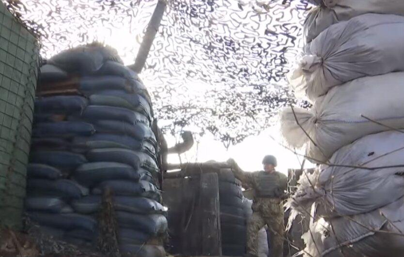 сражение на Донбассе 18 февраля