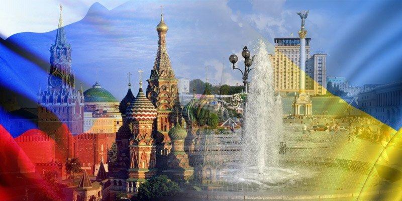 Украина Россия 5