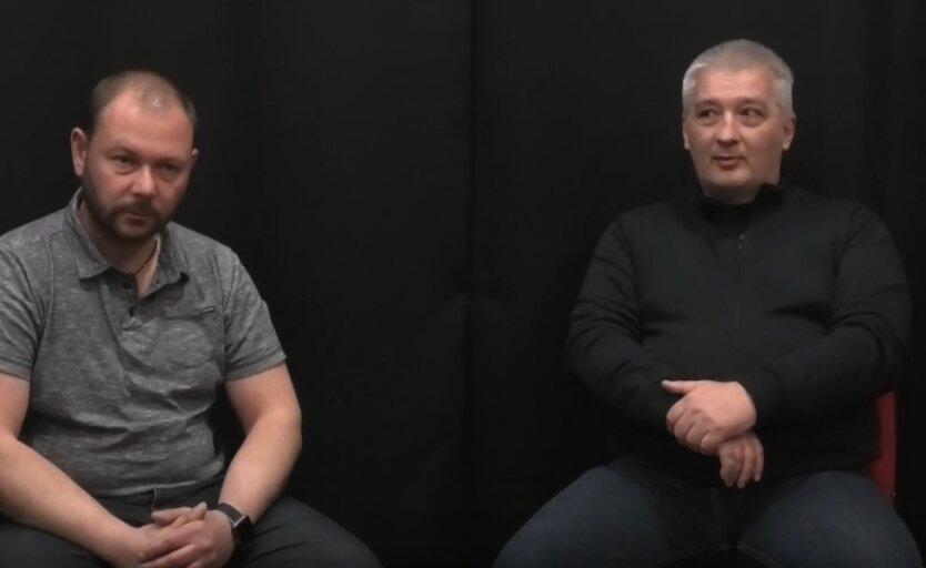 "Андрей Ермак, Денис Ермак, Гео Лерос, ""пленки Ермака"""