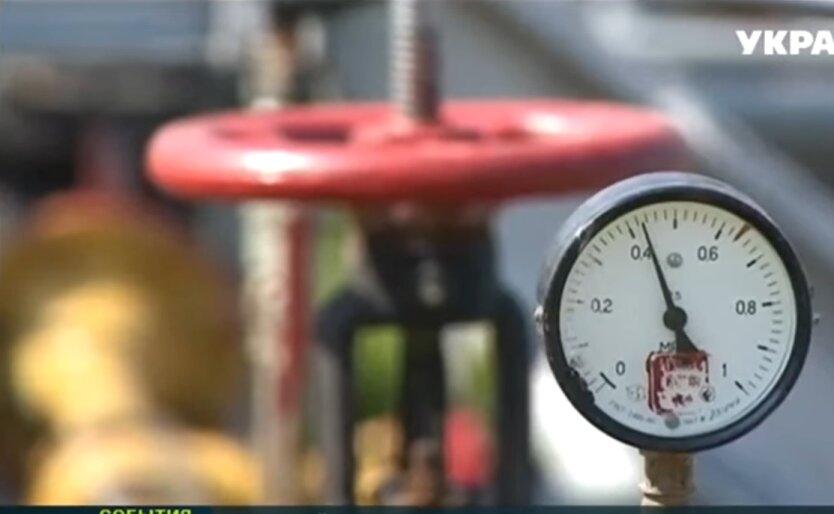 Газ в Украине, тарифы на газ, цены
