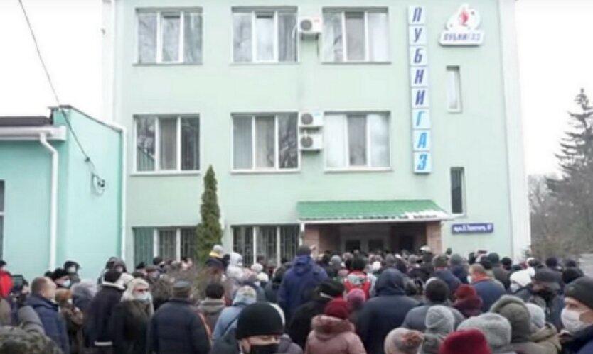 Украинцы показали пример борьбы против произвола облгазов