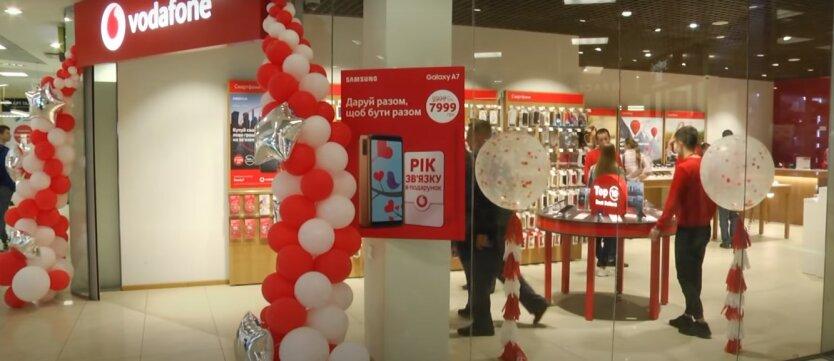 Vodafone Украина,мобильные операторы в Украине,рост цен на мобильную связь в Украине