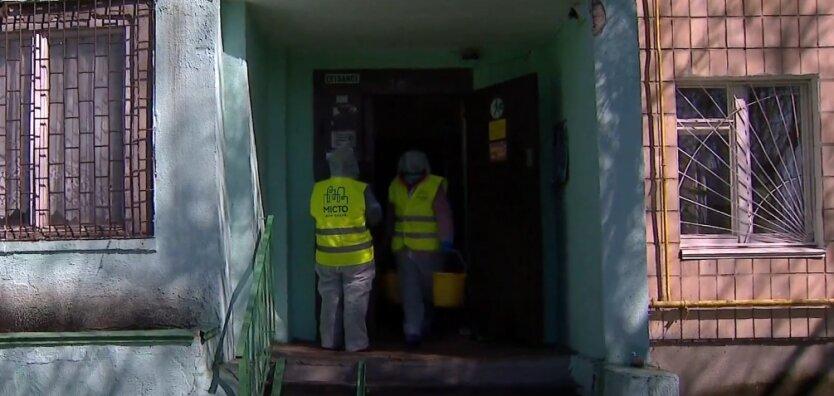 Коммунальщики, коммунальные услуги, Украина