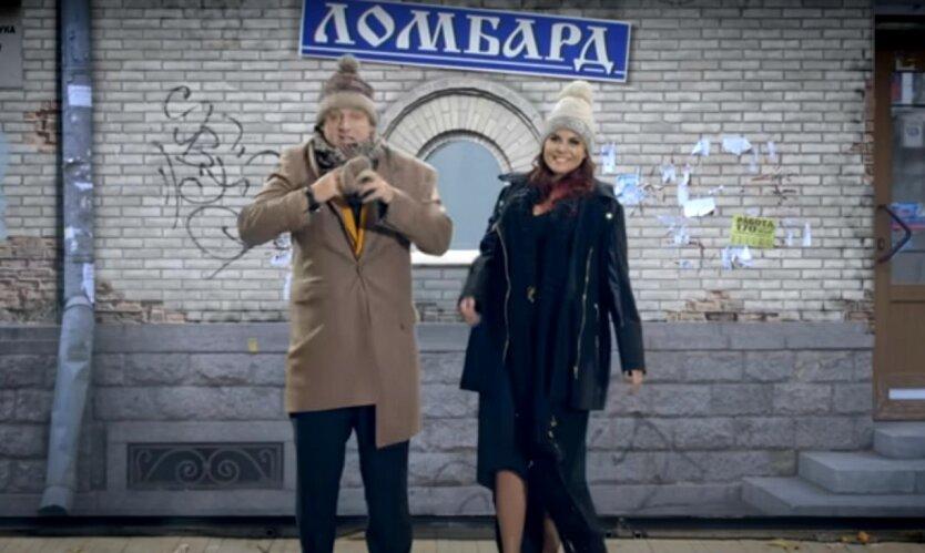 Украинцам показали особняк Каменских и Потапа: видео