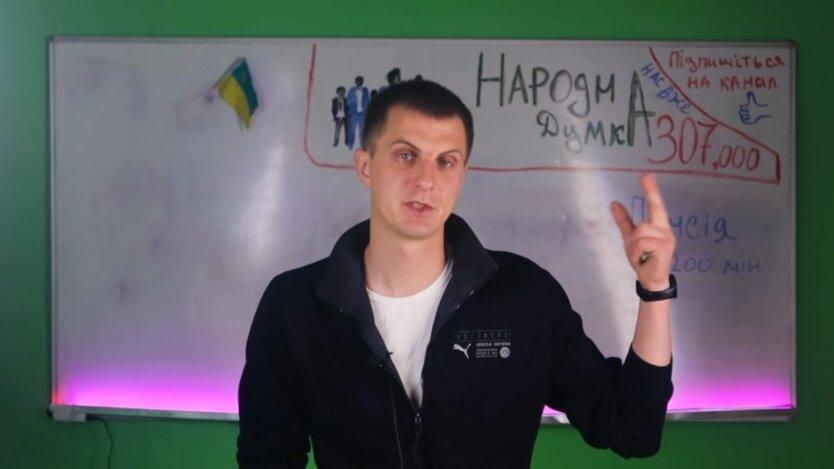 Газ в Украине, Юрий Витренко, цена на газ