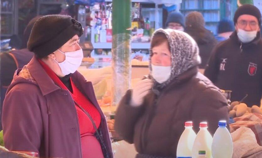 """""""Запастись продуктами и лекарствами"""": в трех областях Украины ввели тотальный карантин"""