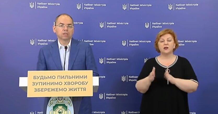Максим Степанов, коронавирус в Украине, открытие больниц