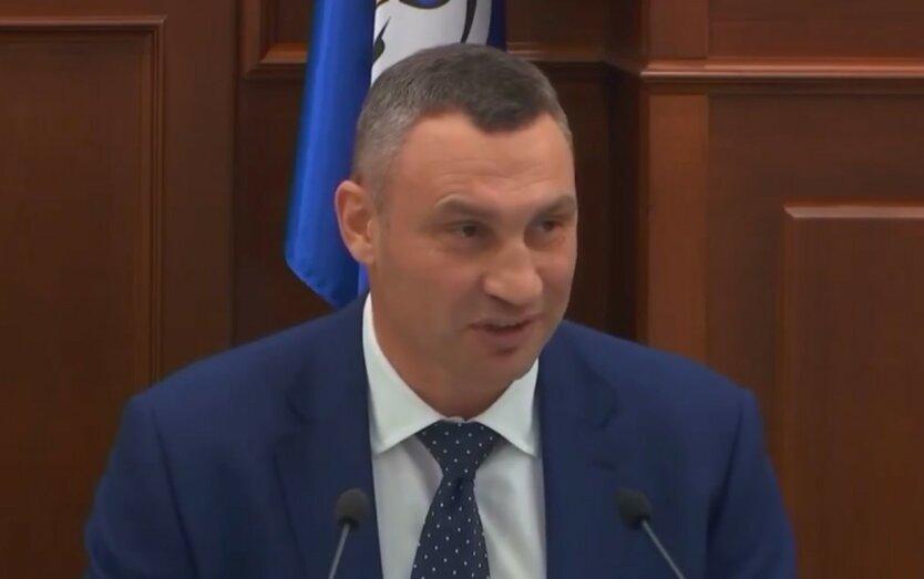 Кличко испугал депутатов черным юмором: видео
