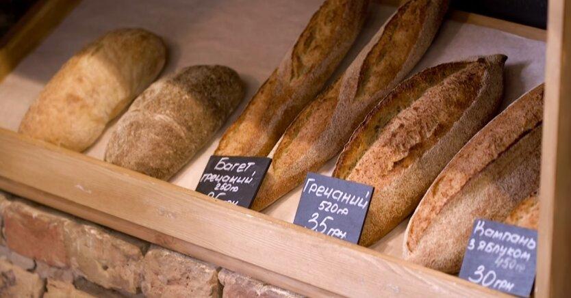 Выпечка в Украине, Рост цен на хлеб в Украине, Рост цен на продукты в Украине