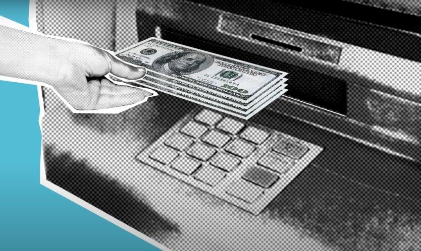 Курс валют в Украине, курс доллара и гривны