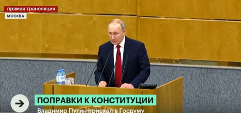 Владимир Путин, Госдума