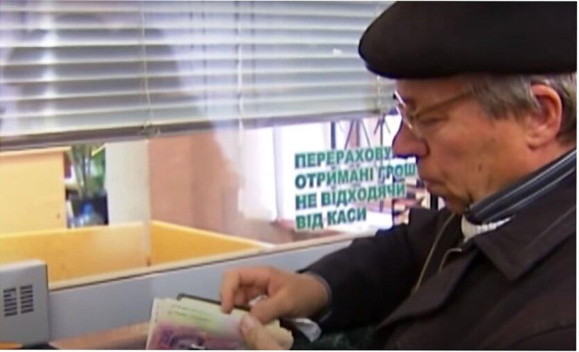 Пенсионный фонд Украины, Пенсионная реформа в Украине, Частные пенсионные фонды