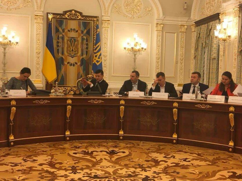 Владимир Зеленский 58 встреча с бизнесом