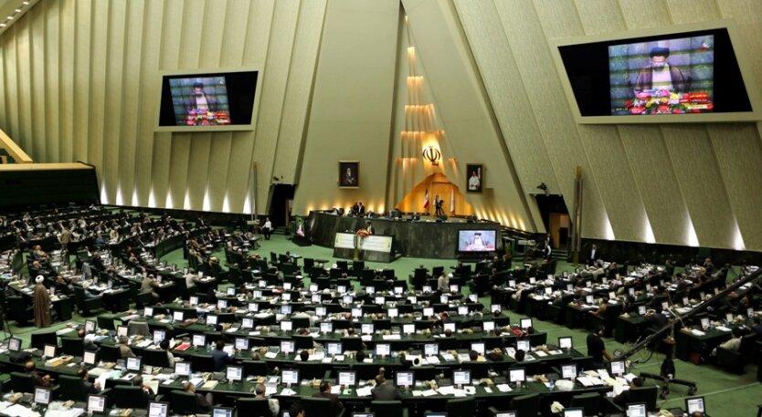 parlament-irana