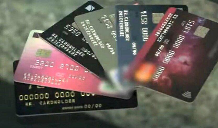 В Украине создали бесплатный сервис кредитных историй