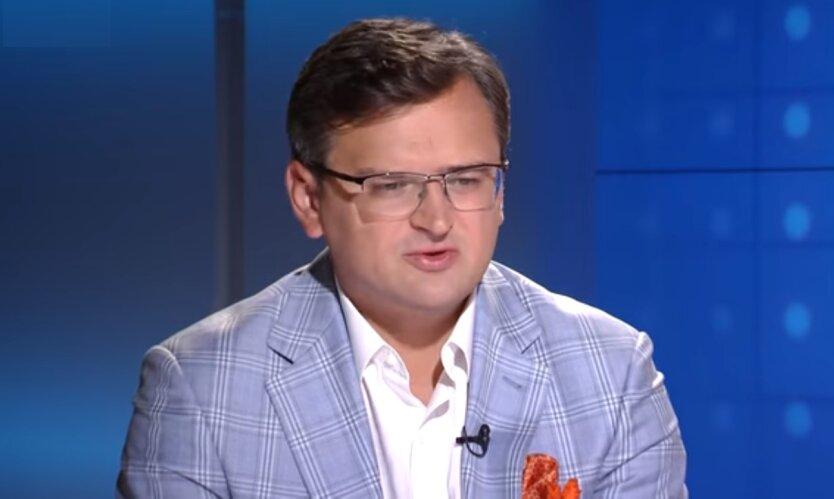 Министр иностранных дел Дмитрий Кулеба