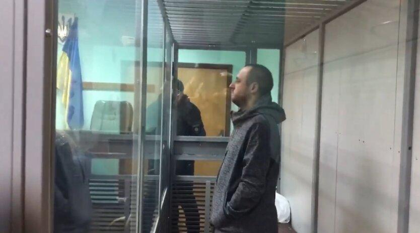 Поджог, Киев, суд