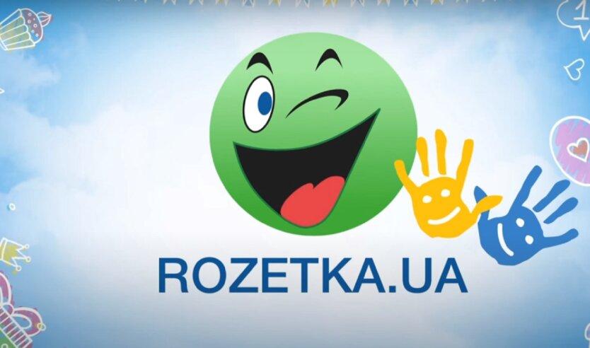 Rozetka планирует создать собственную платежную систему