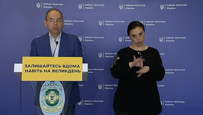 Семь областей Украины «скрыли» данные по заболеваемости