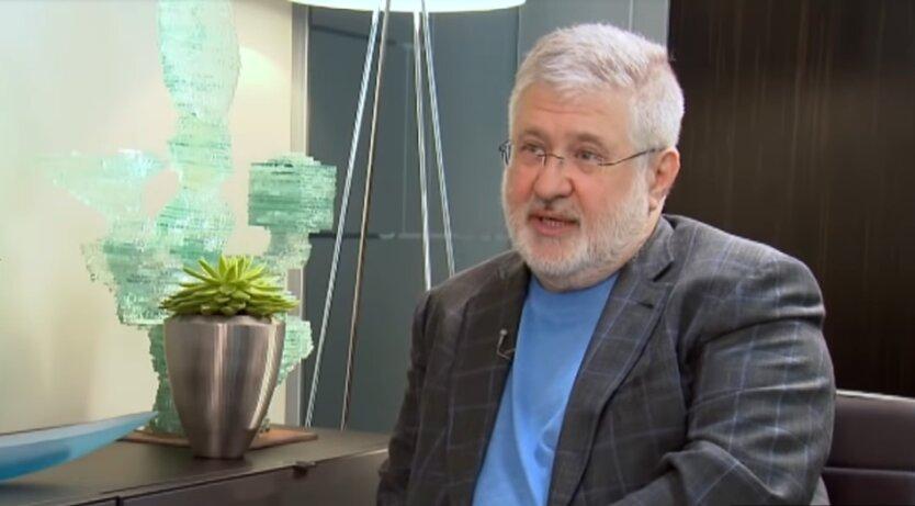 """""""Антиколомойский"""" закон, МВФ, Украина, ПриватБанк, Игорь Коломойский"""