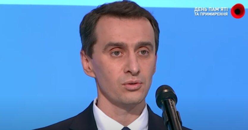 Виктор Ляшко, масочный режим, карантин