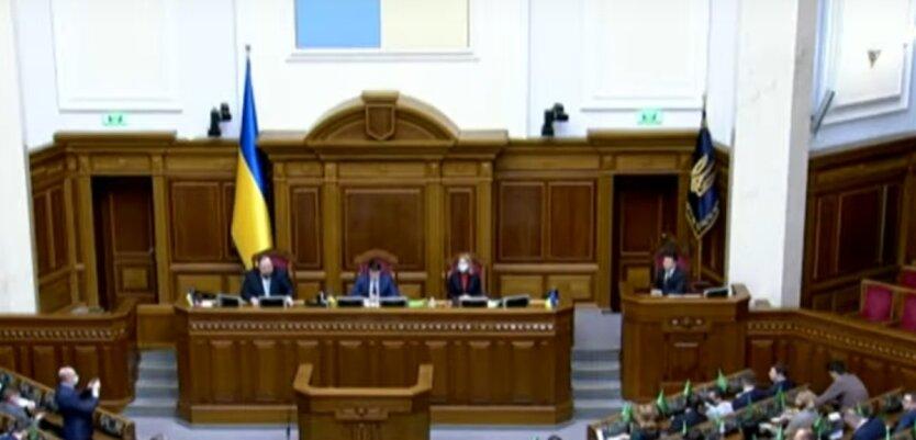Рада может провести внеочередное заседание 26 марта - источник