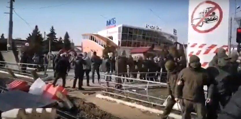 столкновения на Барабашово