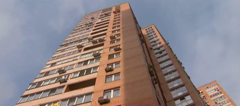 Квартиры в Киеве, мошенники, схемы
