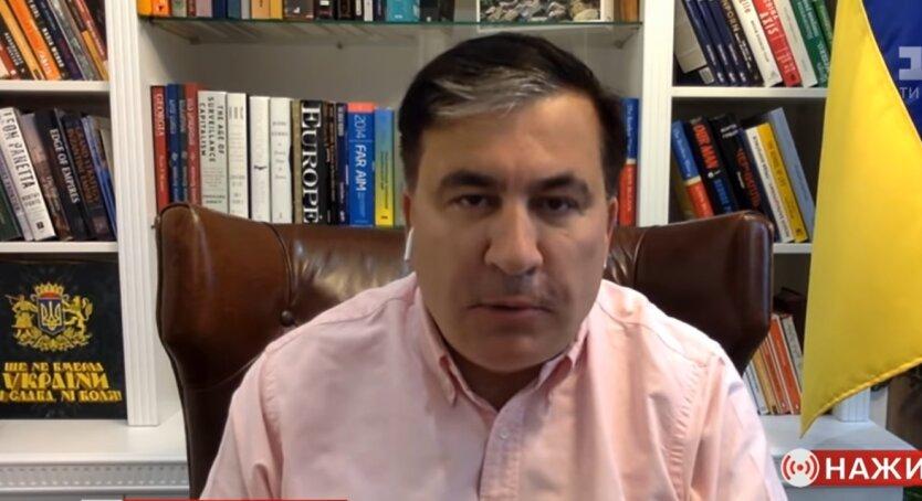 Михемл Саакашвили, Грузия, тюремное питание