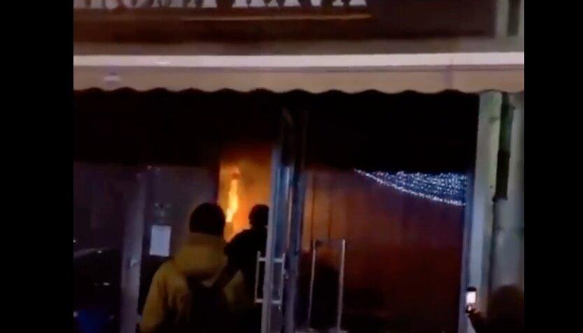 Пожар в Киеве, горит арома кава