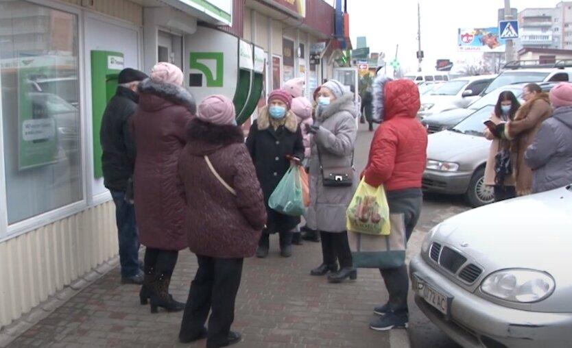 Закрытие отделений ПриватБанка на Пасху и майские праздники