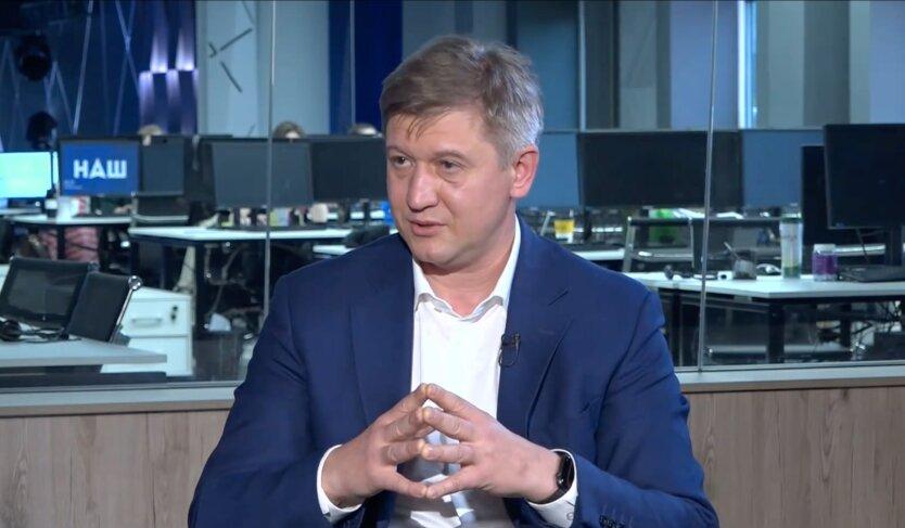 Экс-секретарь СНБО Александр Данилюк, Данилюк про Зеленского