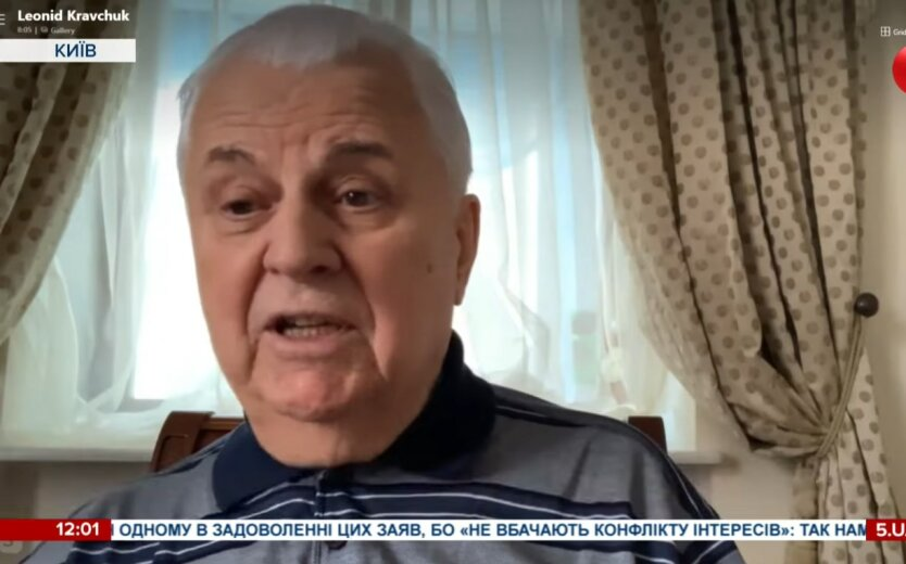 Леонид Кравчук, план по Донбассу, Россия