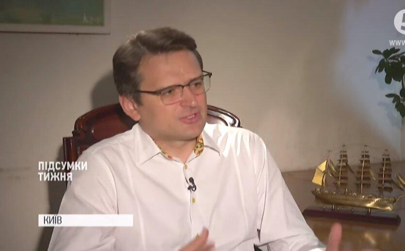 """Дмитрий Кулеба, Украина, Польша и Литва, """"Люблинский треугольник"""""""