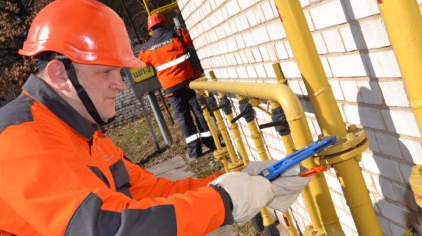 Обслуживание газовых сетей многоквартирных домов