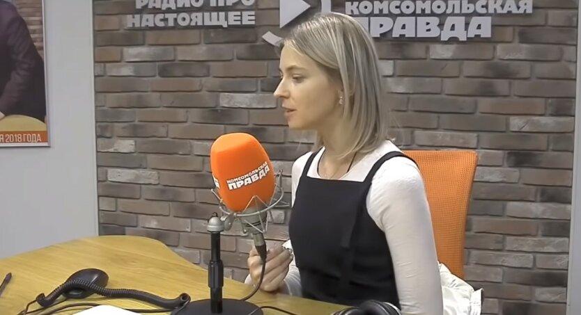 Наталья Поклонская, Тина Канделаки, Катастрофа в Крыму, Коронавирус в Крыму